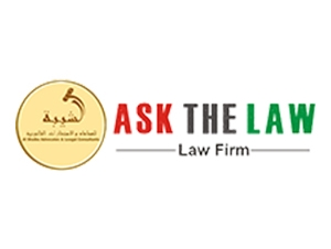 Law Firms in Dubai - Lawyers in Dubai - ASK THE LA