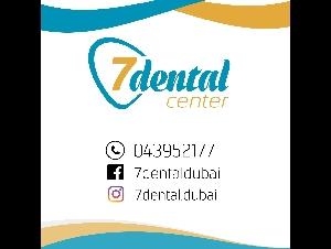 7 DENTAL CENTER